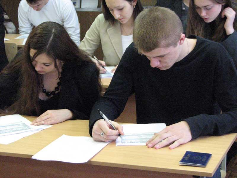 ответы егэ по русскому