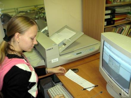 егэ география типовые тестовые задания 2011