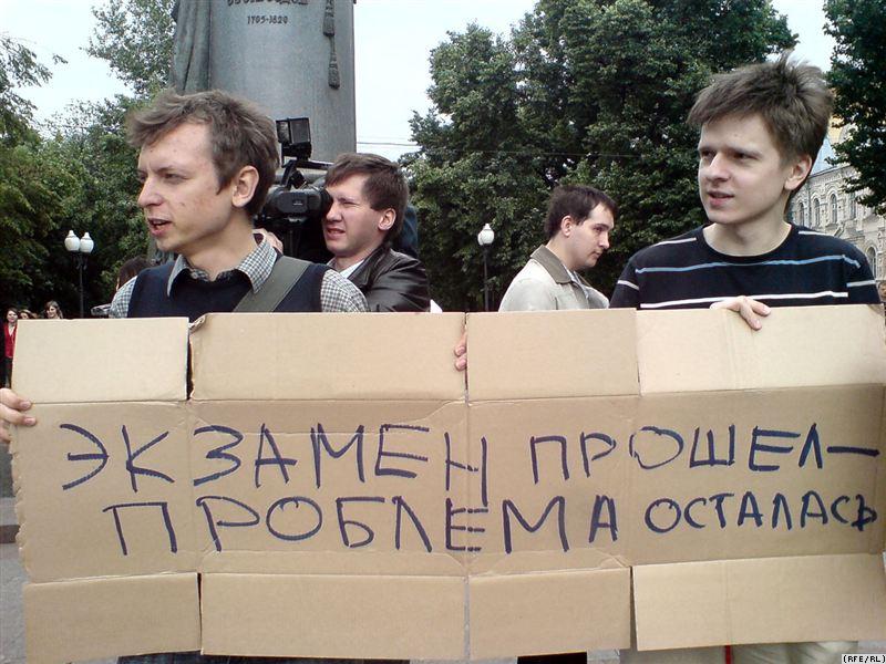 егэ по русскому языку пробный